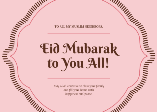 Eidh Mubark Surprising Images, Gifs 18