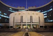 people bank of china cryptocurrency