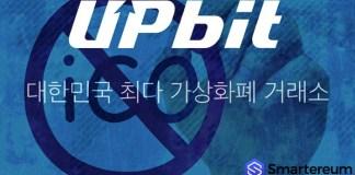 upbit-ico-fraud-crackdown