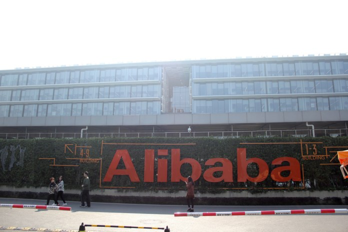 Alibaba's Taobao bans cryptocurrency and ICO services on its platform
