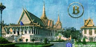 cambodia-blockchain