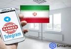 Iran Bans Telegram citing role in widespread unrest