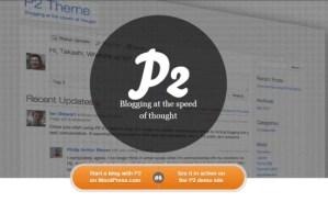 P2Theme-Demo