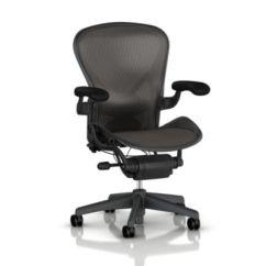 Herman Miller Aeron Chair Size B Reviews Collapsible Beach Bag | Smart Furniture