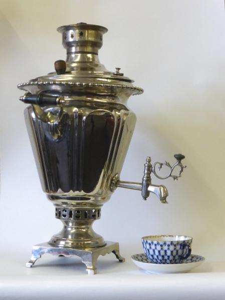 Samovar & Lomondson Cup And Saucer