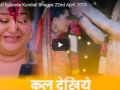 Kumkum Bhagya 22 April 2019, Abhi weds again, guess who