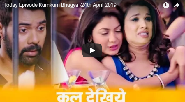 Kumkum Bhagya 24 April 2019 Twist of Fate on Zee World