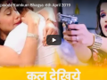 Kumkum Bhagya Twist of Fate 6 April 2019