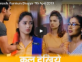 Kumkum Bhagya 7 April 2019