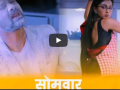 Kumkum Bhagya 6 May 2019 upcoming on Zee world