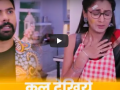 Kumkum Bhagya Twist of Fate 7 May 2019 on zee world