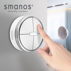 Smanos Security Keypad Remote