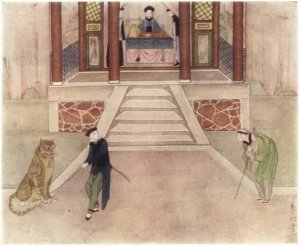 THE NODDING TIGER – Chinese Fairy Tales