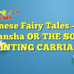 Read more about the article Japanese Fairy Tales – THE shinansha OR THE SOUTH POINTING CARRIAGE