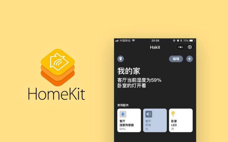 微信小程序版私人HomeKit,让 Siri 做你的私人助手
