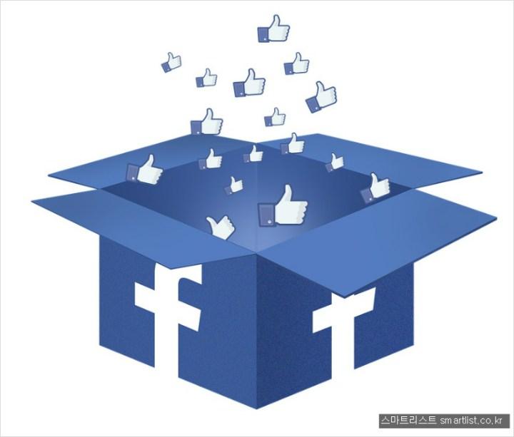 1페이스북좋아요확인