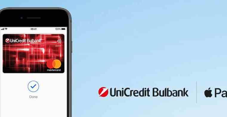 ApplePay вече е налично с карти на УниКредит Булбанк