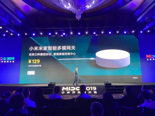 Една изненада от Xiaomi