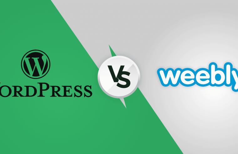 Как да си прехвърлим сайта от Weebly на WordPress?