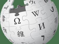 Wikipedia с нов дизайн