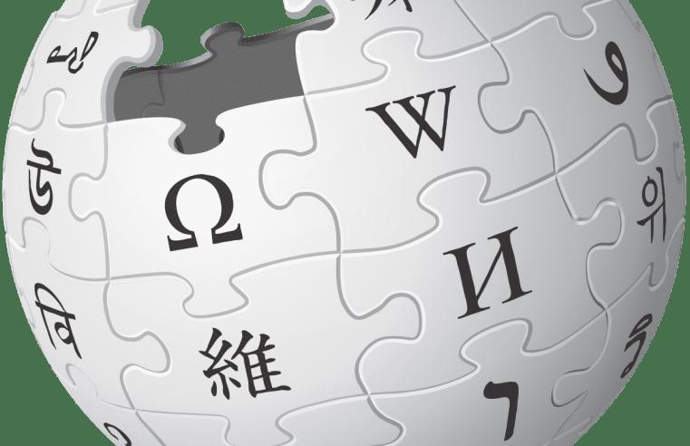 Wikipedia с нов дизайн през 2021