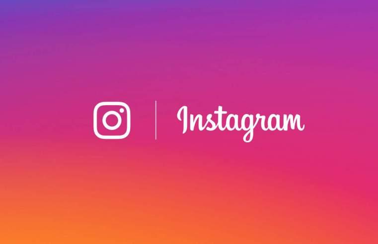 Защитен ли е Instagram профила ни? Недоброжелатели могат да свалят всичките ни снимки