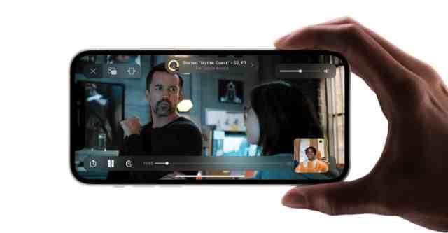 Apple Share play позволява да споделим мултимедия с наши приятели