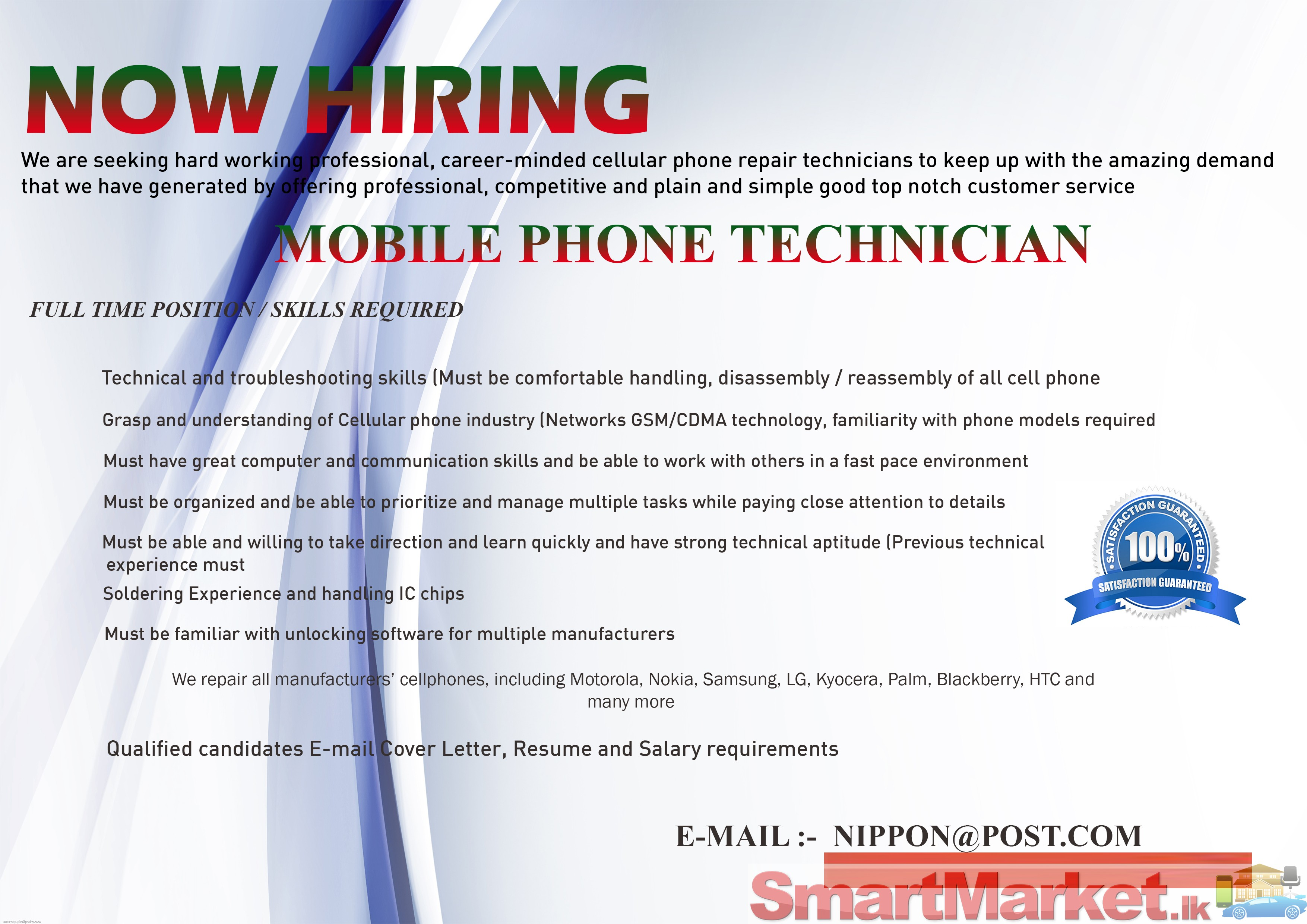 Mobile Product Manager Resume Vetassess Essay Topic Examples Student Nursing Nursing
