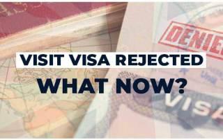 UK Visit Visa Refusal