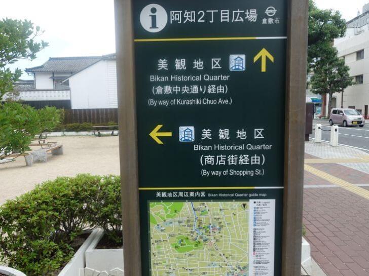 倉敷駅構内の写真