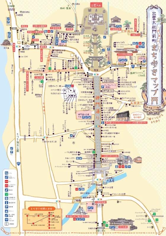 特集出雲大社門前町まち歩きマップ