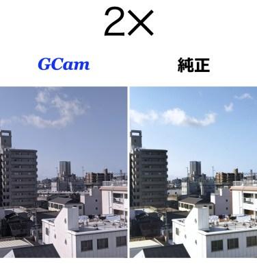 スマホ合成 W Xiaomi Redmi 9T-2.005