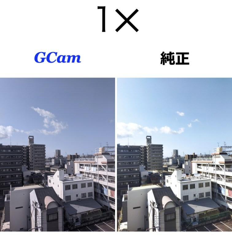スマホ合成 W Xiaomi Redmi 9T-2.006