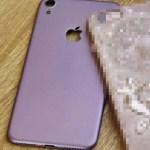 iPhone7は4スピーカーで新色パープルが追加?