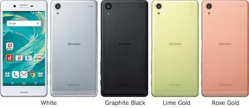 ドコモがXperia X Performanceの価格を発表