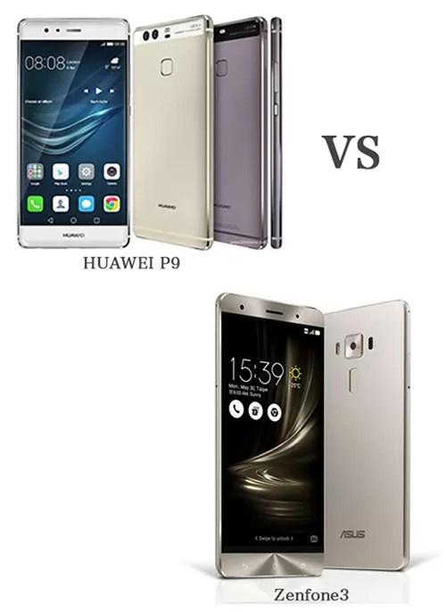 HUAWEI P9 VS Zenfone3 どちらが買い?