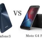 Moto G4 PlusとZenfone3徹底比較