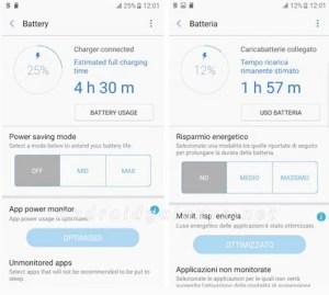 Galaxy Note7は省電力のため解像度の変更が可能?!