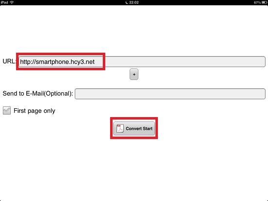 URL to PDF01
