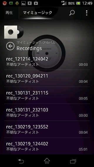 voice recorder02