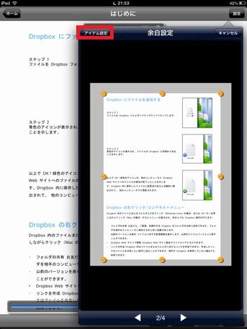 SideBooks Yohaku03