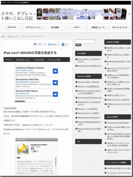 GoodReader WebDonload03