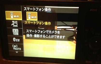wx300 remote control01
