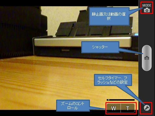 wx300 remote control03