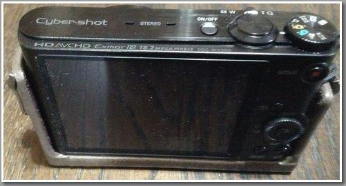 wx300camera case05