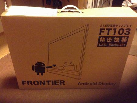 Frontier FT103 01
