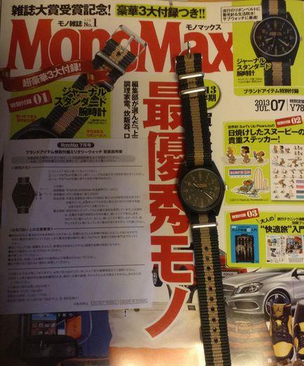 MonoMax0701