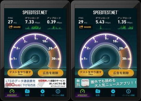 無線LAN比較02