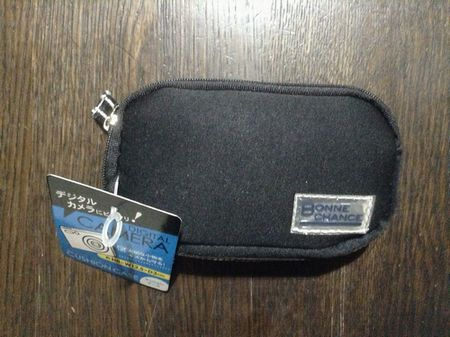Coolpix S31 Camera Case01