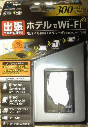 LAN-W300N RSB01